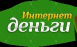 Курсы по заработку за 100 рублей
